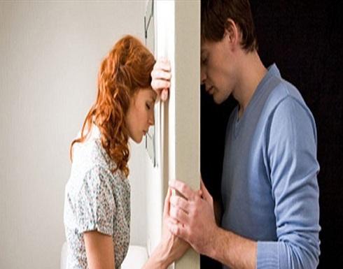 كيف تتصرفين حين يقلل حبيبك من احترامك؟