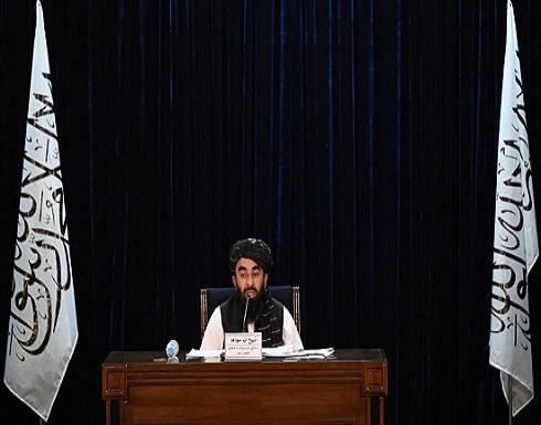 حكومة طالبان: نريد علاقات قوية مع الجوار والعالم