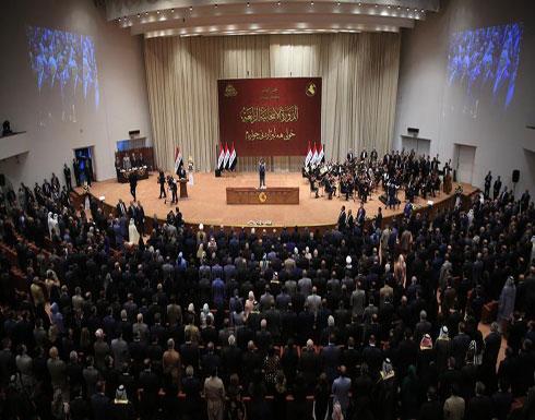 البرلمان العراقي يرفع التجميد عن مجلس مفوضية الانتخابات