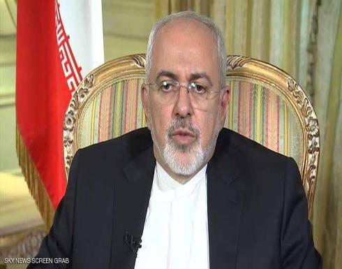 وزير خارجية إيران ينفي خطط الاجتماع مع نظيره الأميركي