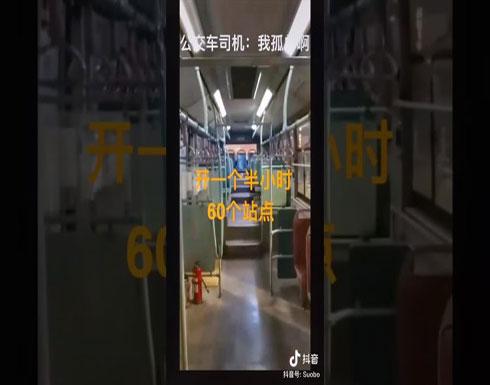 شاهد: مدينة اشباح في الصين بعد تفشي كورونا