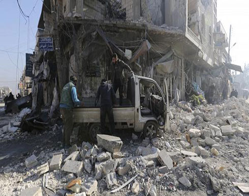 شاهد : مقتل ثمانية مدنيين بينهم خمسة أطفال في غارات جوية روسية على إدلب