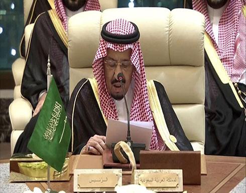 شاهد : كلمة خادم الحرمين الشريفين في افتتاح القمة الخليجية الطارئة
