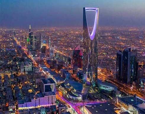 """""""رشوة واستغلال نفوذ"""".. تهم فساد تطال 241 شخصاً بالسعودية"""