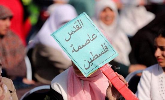 """مسيرة مركزية في عمّان الجمعة لرفض """"صفقة القرن"""""""