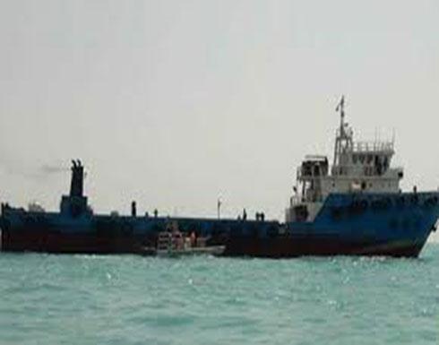 الوكالة الرسمية الإيرانية: السفينة المحتجزة لدى الحرس الثوري عراقية