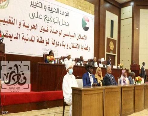 """هل ينهي إعلان """"الحرية والتغيير"""" الجديد الأزمة السودانية؟"""