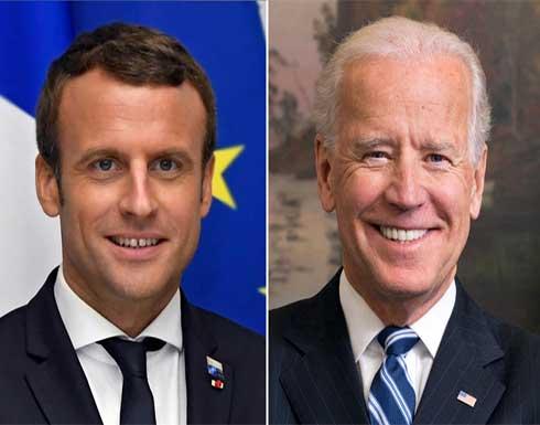 البيت الابيض : ماكرون وبايدن قررا أن السفير الفرنسي سيعود إلى واشنطن
