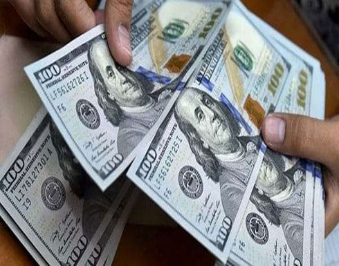 الدولار يستقر بعد تكبده أكبر خسارة أسبوعية في شهرين
