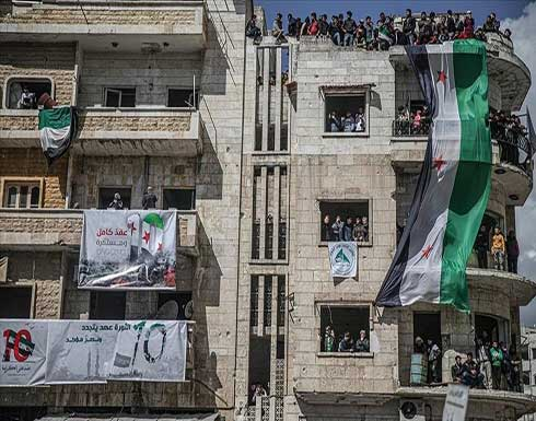 لليوم الثامن.. قوات النظام السوري تواصل حصار درعا