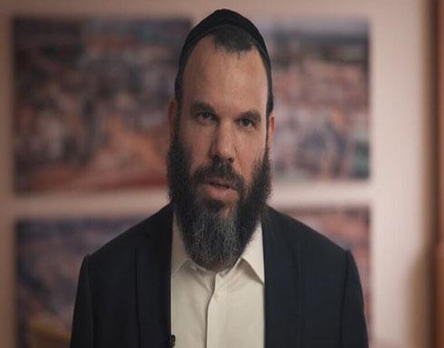 إدارة بايدن تلغي قرارا لترامب بتخفيف العقوبات على رجل أعمال إسرائيلي متهم بالفساد