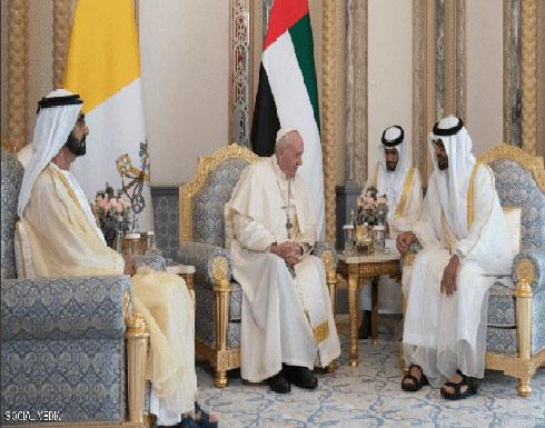 شاهد : محمد بن راشد ومحمد بن زايد يستقبلان بابا الكنيسة الكاثوليكية في قصر الرئاسة