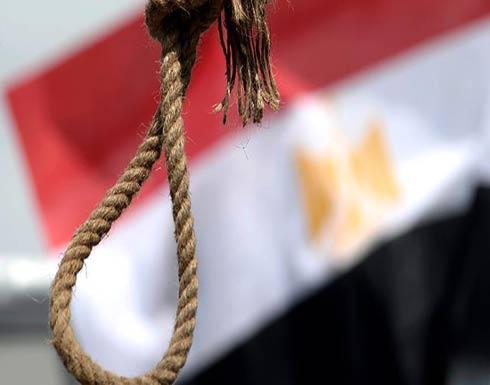 مصر.. إحالة أوراق 10 متهمين إلى المفتي تمهيدا للحكم بإعدامهم