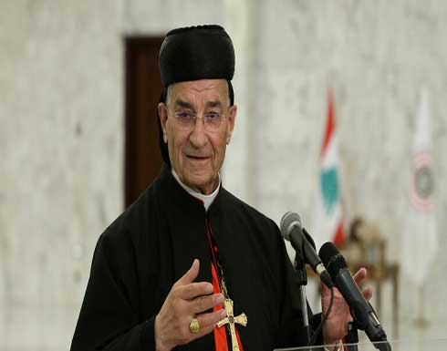 """الراعي: إقالة الرئيس اللبناني تحتاج لآلية دستورية ترتكز على """"الخيانة الوطنية العظمى"""""""