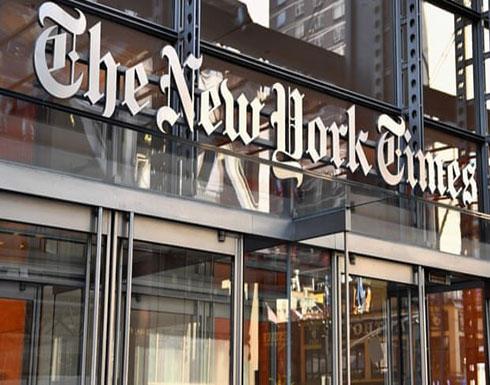 نيويورك تايمز: صفقة ترامب ليست إلا حرفا للأنظار عنه وعن نتنياهو