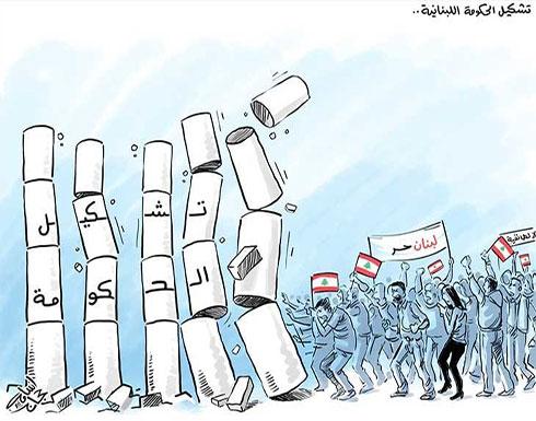 تشكيل الحكومة اللبنانية..