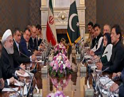 شاهد : روحاني يعلن تشكيل قوة حدودية مشتركة مع باكستان