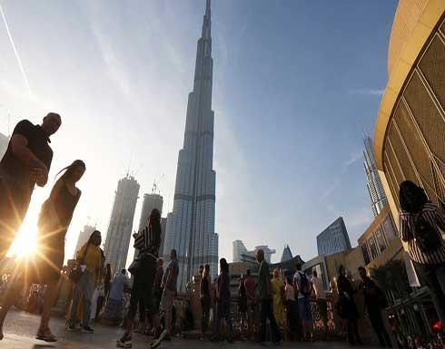 الإمارات تجري تعديلاً على رسوم الإقامة والسياحة