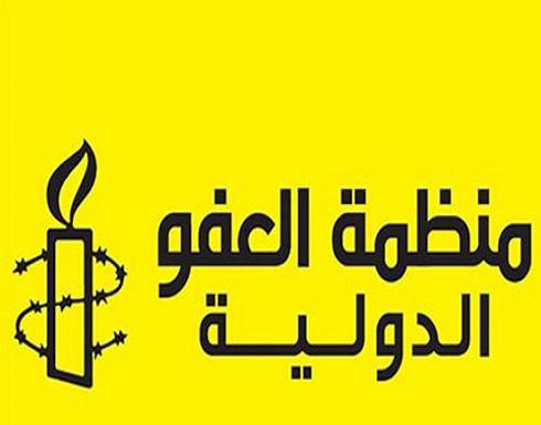 """العفو الدولية تطالب إيران بإطلاق سراح """"محتجزات الحجاب"""""""