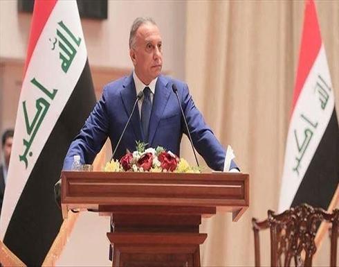 العراق.. الكاظمي يرشح شخصية تركمانية لوزارة الدولة