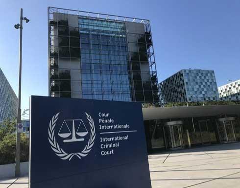 """مسؤولون أوروبيون سابقون يدافعون عن """"الجنائية الدولية"""" وتحقيقها بجرائم الحرب في فلسطين"""
