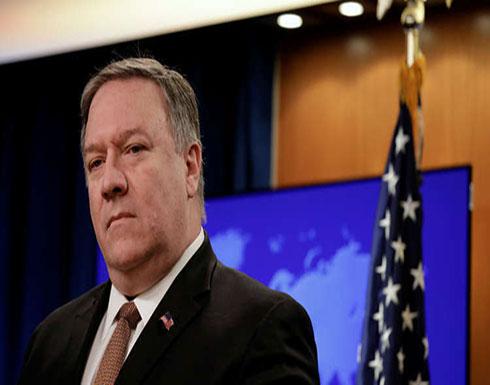 بومبيو يحذر الأمم المتحدة من إنهاء حظر السلاح على إيران