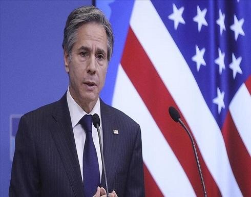 بلينكن: سننسق مع الناتو لانسحاب كامل من أفغانستان