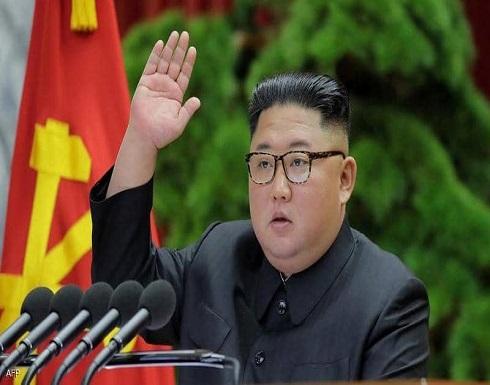 زعيم كوريا الشمالية يعتذر لشعبه: أشعر بالخجل