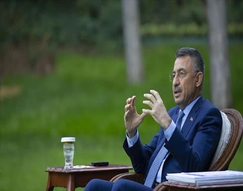 نائب أردوغان: وضعنا إمكانياتنا في خدمة لبنان عقب انفجار بيروت