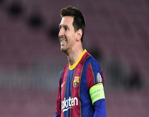 رسمياً: ميسي يغيب عن مواجهة برشلونة وآيبار