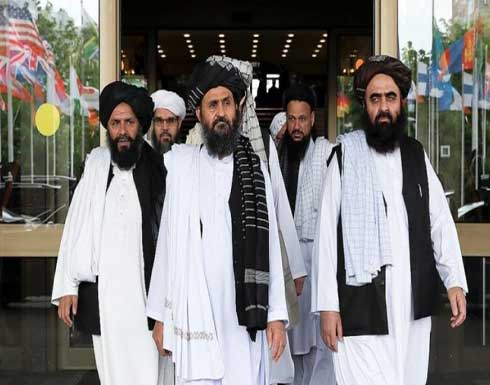 مصدر بلجنة المصالحة الأفغانية: تأجيل مؤتمر إسطنبول بسبب مقاطعة طالبان