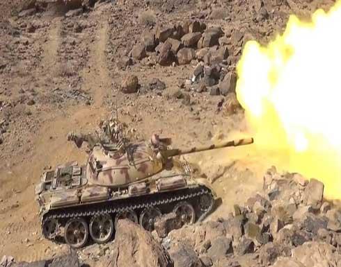 الجيش اليمني يحرر مواقع جديدة بمأرب وخسائر كبيرة للحوثي