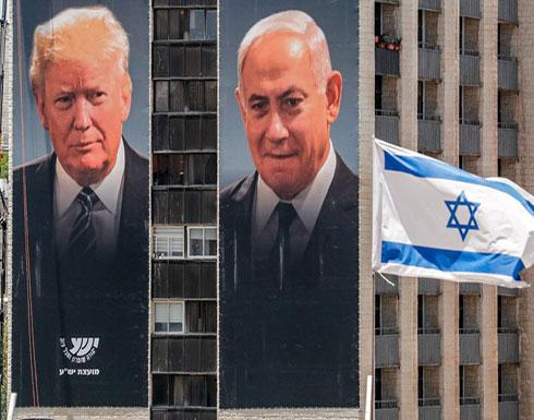 FT: لماذا يجب ألا نسكت على خطط الضم الإسرائيلية
