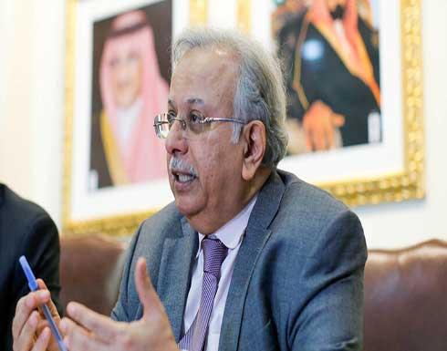 سفير السعودية لدى الأمم المتحدة: تقرير المخابرات الأمريكية بشأن خاشقجي لا يقترب من إثبات الاتهام