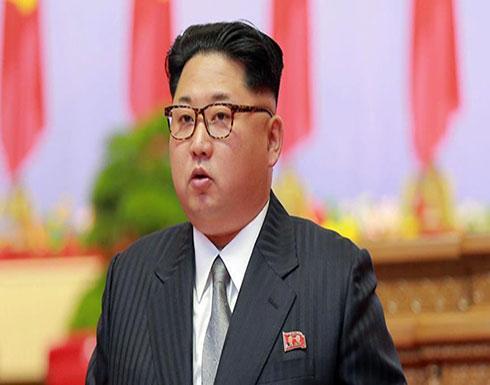 """زعيم كوريا الشمالية يدعو ترامب  إلى اتخاذ """" إجراءات عملية  لبناء الثقة"""""""