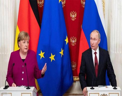 بوتن يحدد موعد إنجاز خط الغاز بين روسيا وغرب أوروبا