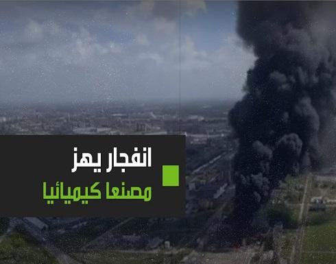 شاهد : انفجار يهز مصنعا كيميائيا بالقرب من البندقية