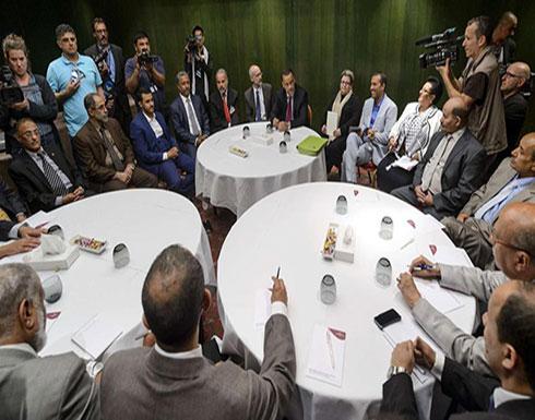 السويد تعلن استعدادها استضافة محادثات السلام باليمن