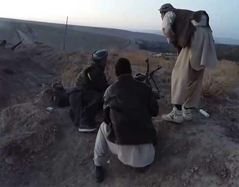 شاهد : الحكومة الأفغانية وجهت ضربة قاصمة لطالبان