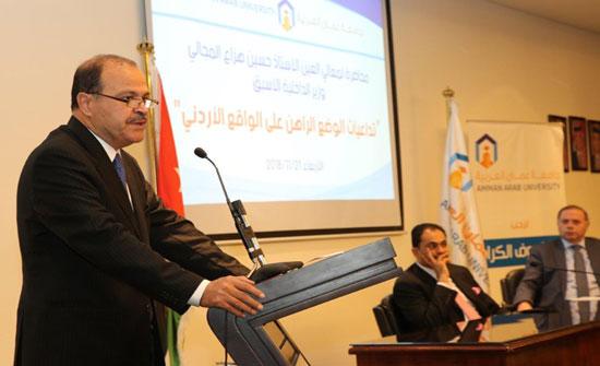 """المجالي في """"عمان العربية """" : الضريبة شر لا بد منه ..والمشكلة في فجوة الثقة مع المؤسسة التنفيذية"""