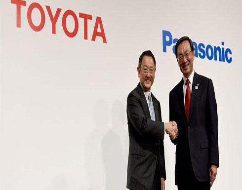 تويوتا وباناسونيك تعتزمان تأسيس شركة جديدة.. ما هي؟