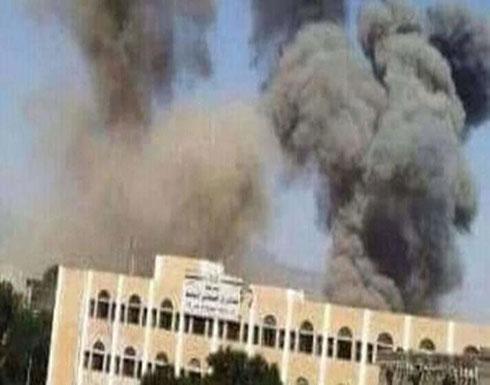 صنعاء.. انفجار مخزن أسلحة للحوثيين وسقوط قتلى وجرحى