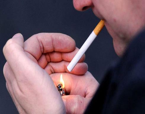 للمدخنين.. أنتم في خطرٍ كبير!