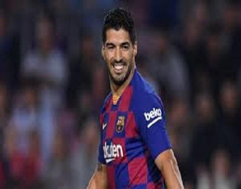 برشلونة يختار مسارا وحيدا بشأن خليفة سواريز