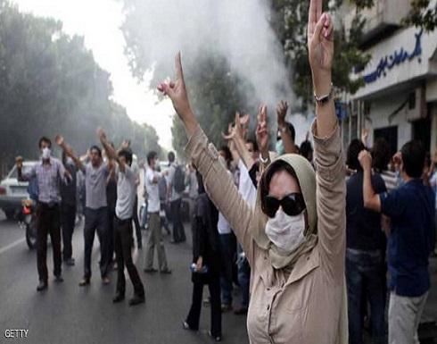 """إيران.. شاركوا بـ""""احتجاجات الوقود"""" فحُكم عليهم بالإعدام"""
