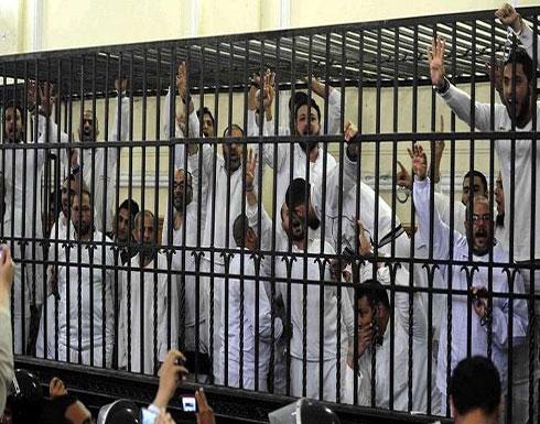 """بالأسماء.. الإعدام لـ 13 متهما والمؤبد لـ17 آخرين في قضية """"أجناد مصر"""""""