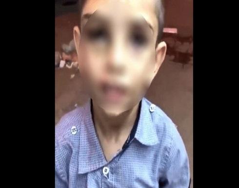 فيديو لطفل سوري تعرض للتعنيف في السعودية يثير موجة غضب واسعة