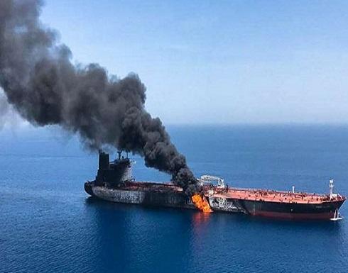 مصادر: اشتعال النيران في ناقلة نفط متجهة من الكويت إلى الهند