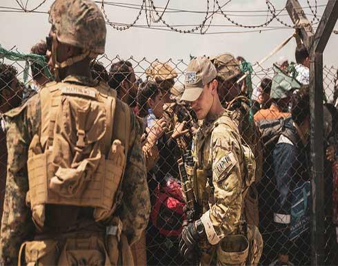 البنتاغون يعلن بدء انسحاب القوات الأمريكية من مطار كابول و طالبان تؤكد