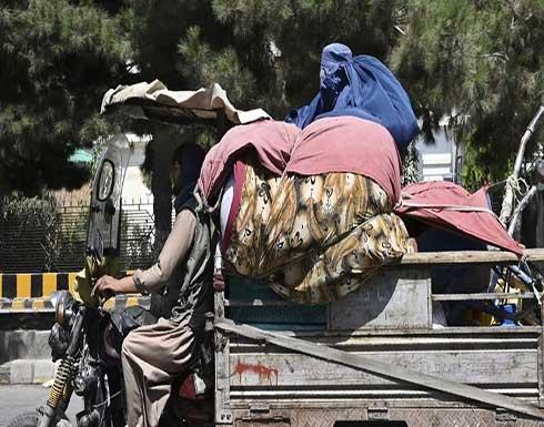 الأمم المتحدة: الوضع في أفغانستان يهدد بكارثة